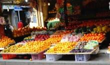 果物やさん